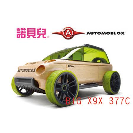 【諾貝兒】AUTOMOBLOX Big德國原木變形車X9X