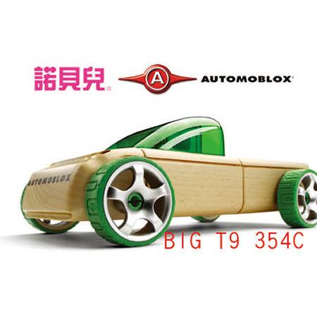 【諾貝兒】AUTOMOBLOX Big德國原木變形車T9
