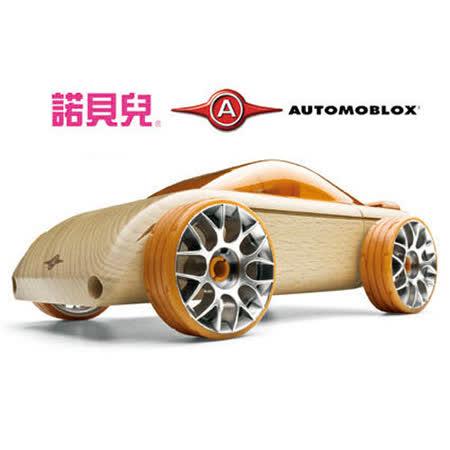 【諾貝兒】AUTOMOBLOX Big德國原木變形車C9S