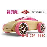 【諾貝兒】AUTOMOBLOX Big德國原木變形車C9P