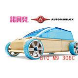 【諾貝兒】AUTOMOBLOX Big德國原木變形車M9