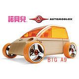 【諾貝兒】AUTOMOBLOX Big德國原木變形車A9
