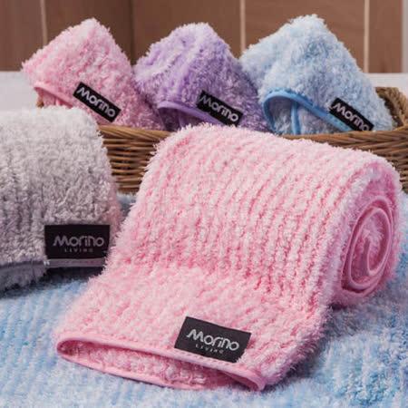 任選【MORINO摩力諾】超細纖維粉彩小手巾