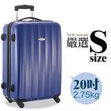 ABS愛貝斯 20吋雅艷流線PC鏡面硬殼行李箱99-039C(冰炫藍)