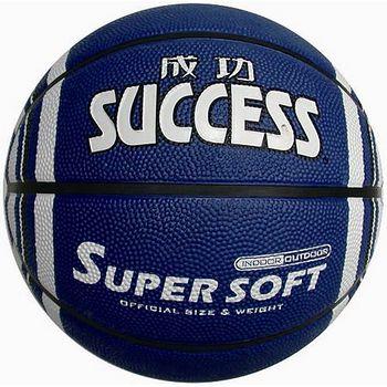 SUCCESS成功超黏深溝籃球24cm