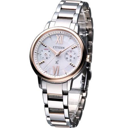CITIZEN XC 時尚優雅光動能腕錶-FD1014-52A玫瑰金色錶框