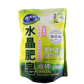 南僑水晶肥皂液体補充包-輕柔型2L