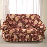 《格藍傢飾》花團錦簇 咖沙發便利套(3人座)