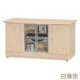 《顛覆設計》簡單美學4尺白橡長櫃/電視櫃