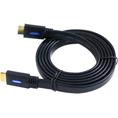 FUJIEI 最新 1.4版 HDMI 扁平 傳輸線 3.0M (SU3101)