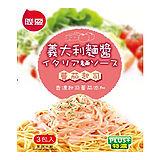 聯夏義大利麵醬-特濃奶油蕃茄120g*3入