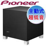 Pioneer 先鋒 主動式超低音喇叭 S-51W