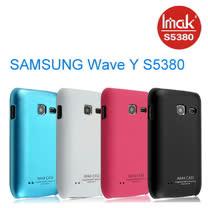 IMAK SAMSUNG Wave Y S5380 專用超薄磨砂亮彩保護殼