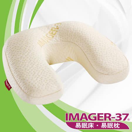 IMAGER-37易眠枕 記憶頸枕 米