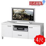【日式量販】貝律銘4尺白色長櫃/電視櫃