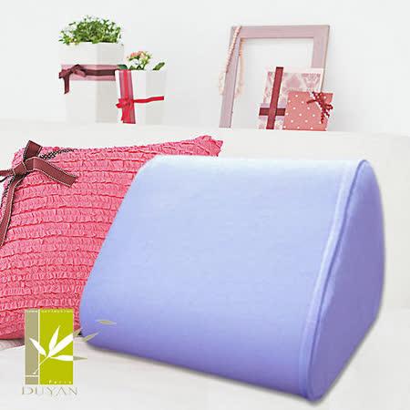 【DUYAN竹漾】薰衣草記憶萬用三角靠墊(枕)《台灣製》