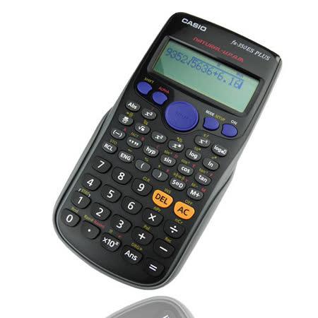 【CASIO】卡西歐新科學型直覺顯示工程計算機 AED-fx350ES PLUS