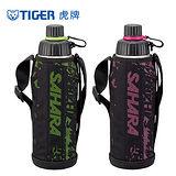 【TIGER虎牌】1.0L運動型保冷瓶(MMM-C100)