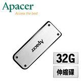 Apacer宇瞻 AH328 32GB 洛客隨身碟