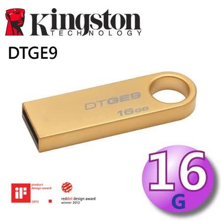 Kingston 金士頓 16GB DataTraveler GE9 USB隨身碟