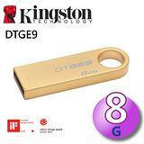 Kingston 金士頓 8GB DataTraveler GE9 隨身碟