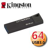 Kingston 金士頓 64GB DataTraveler Mini DTM30 USB3.0 輕巧隨身碟
