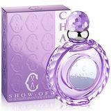 【即期品】Charriol夏利豪 紫水晶女性噴式淡香水(30ml)