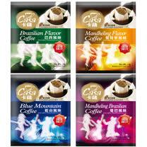 卡薩casa 濾泡式咖啡-綜合風味(100包/箱)