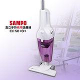 SAMPO聲寶 直立式手持兩用吸塵器 EC-SB18H