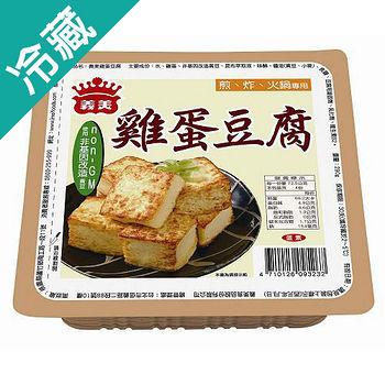 義美雞蛋豆腐290g