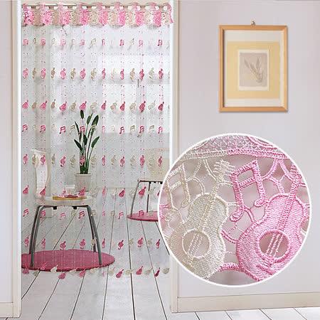 棉花田【音符】造型線簾-粉色(85x150cm)