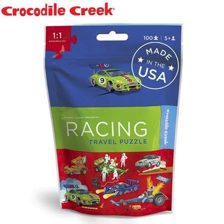 Crocodile Creek隨身旅行拼圖(賽車好手)