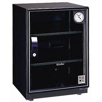 收藏家AE-81 電子防潮箱74公升