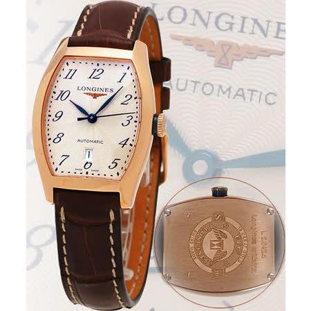 LONGINES 18K典藏玫瑰金機械女錶(L21428732)