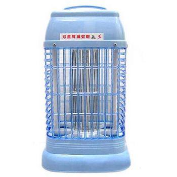 【團購二入】雙星6W電子捕蚊燈 TS-193