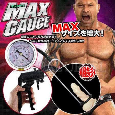 【超商取貨】日本 Wins MAX壓力錶強力唧筒真空吸引器