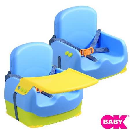 【OKbaby】兒童餐椅