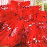 豔紅知已.100%天絲.加大雙人床罩組全套.全程臺灣製造