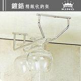【KING】高級鍍鉻不鏽鋼固定式單排高腳杯架