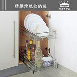 【KING】高級鍍鉻滑軌式雙層碗盤瓶罐架