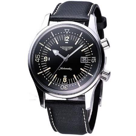LONGINES Legend Diver 系列深海潛將復刻版腕錶(L36744500)