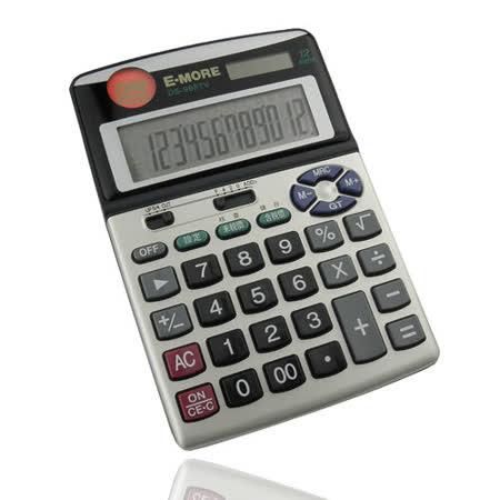 【E-MORE】~財神到~招財進寶稅務計算機-BIE-DS988TV