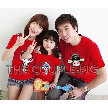 韓國時尚CP-X038《京劇一家~紅色》短袖親子裝@四件組【預購款】