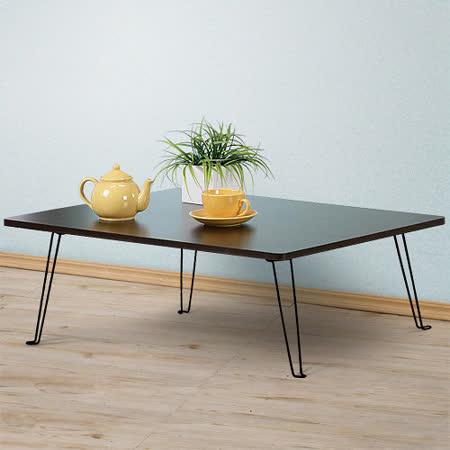 《Homelike》便利折合和室桌80x60cm(二色可選)
