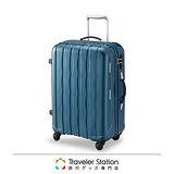 《Traveler Station》SUNCO超輕量旅行箱57cm-檳藍