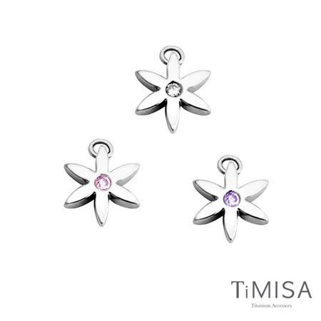 【TiMISA】花漾年華(M)-晶鑽版 純鈦墜飾(3色可選)