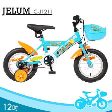 JELUM 12吋高碳鐵單速童車(C-J1211)