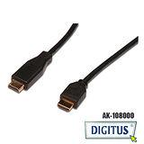 曜兆DIGITUS HDMI高速連接線10公尺(可調阻抗功能)