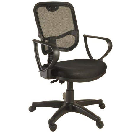 三服貼中背透氣網背辦公椅/電腦椅(黑色)