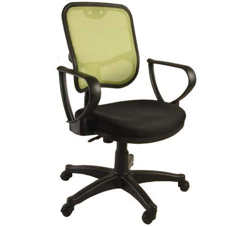 三服貼中背透氣網背辦公椅/電腦椅(綠色)